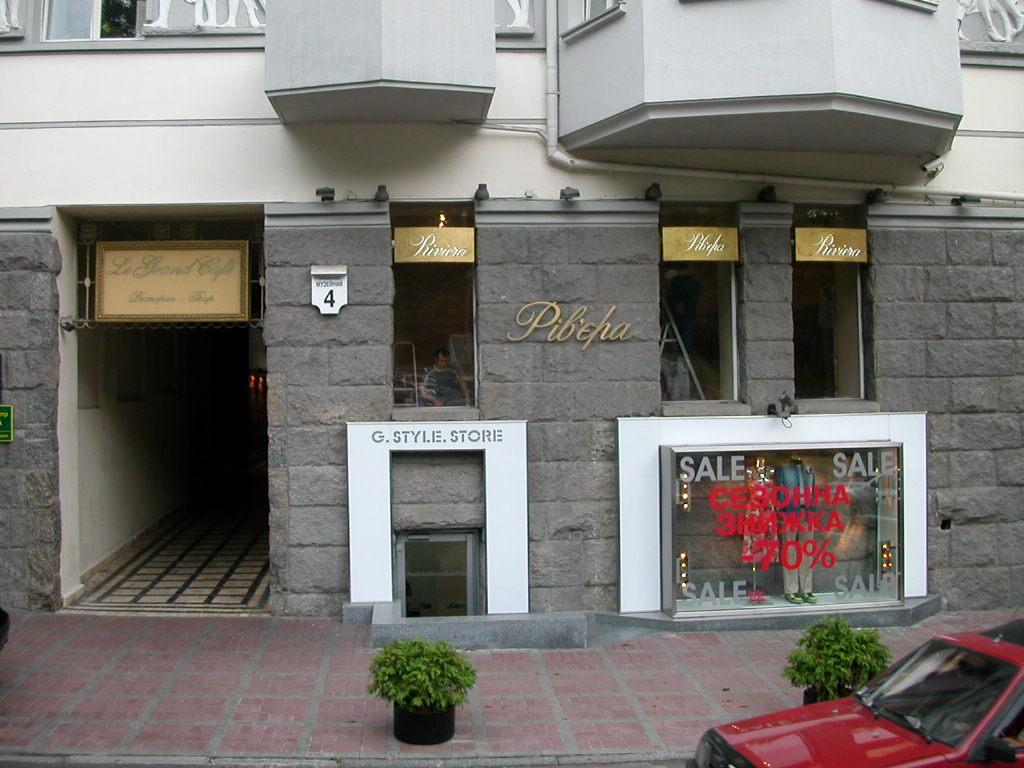 Комплексное оформление фасада 06