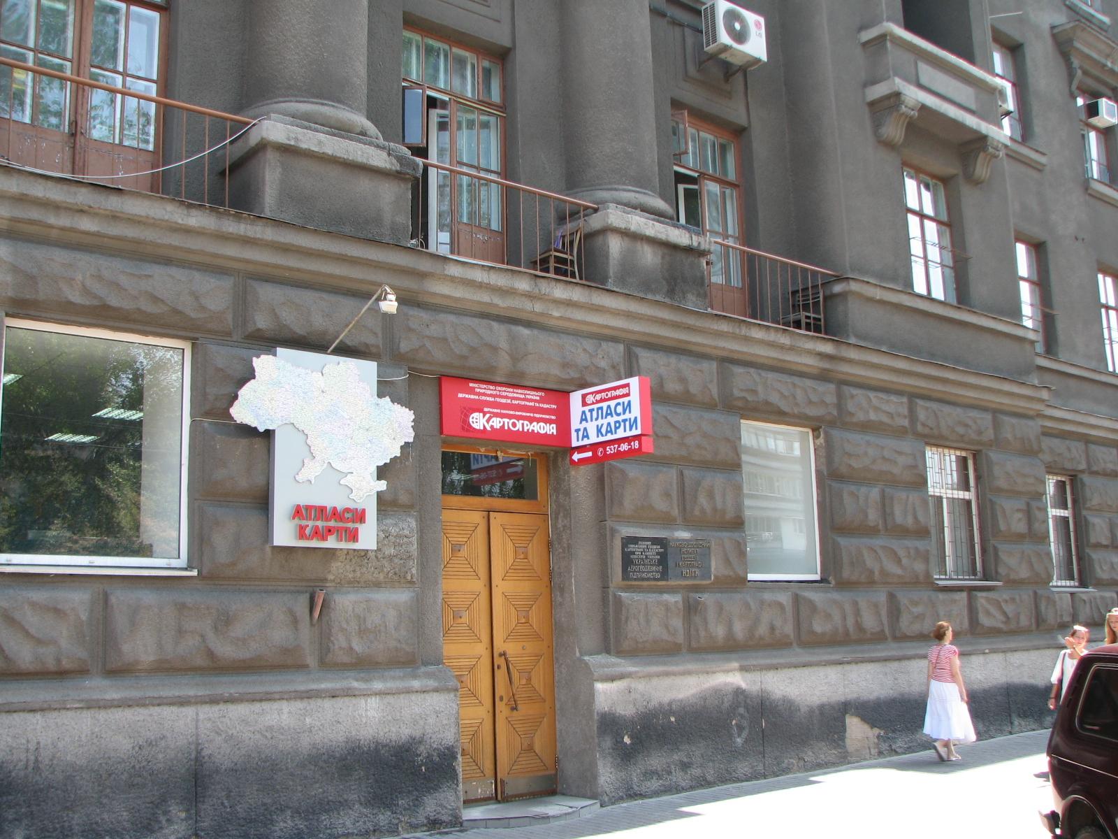 Фасадные вывески 08